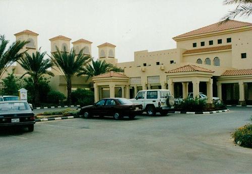 Hotel in Sakaka - 1998
