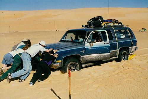 Rub Al Khali - 1998