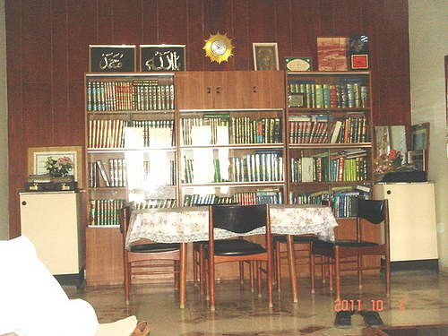 The Library at Engr Fouad Asghar House