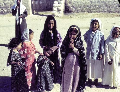 Young Children in Hofuf -1939