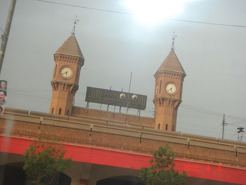 Tour of Islamabad, Wazirabad and Lahore (4)
