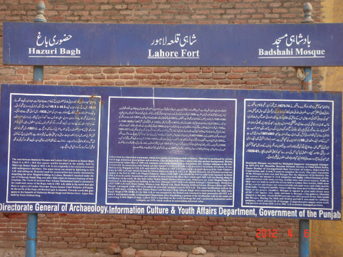 Tour of Islamabad, Wazirabad and Lahore (1)