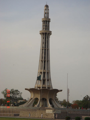 Tour of Islamabad, Wazirabad and Lahore (11)