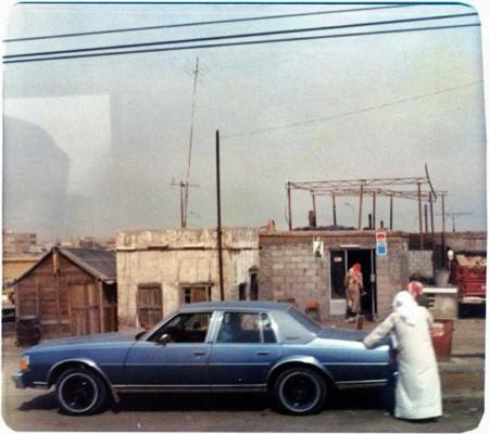 Canada to Saudi Arabia - 1979 (17)