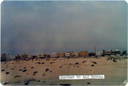 Canada to Saudi Arabia - 1979 (19)