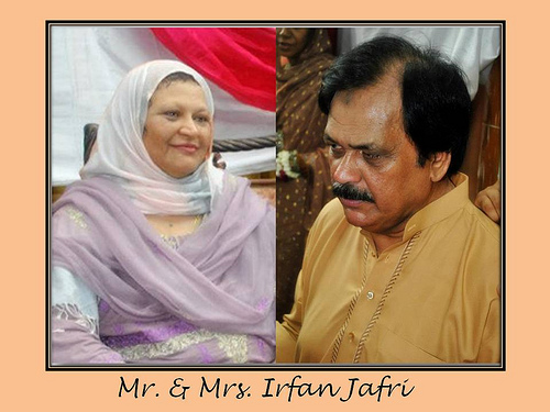 Montaha Alavi and Ayaz Jafri Wed (26)